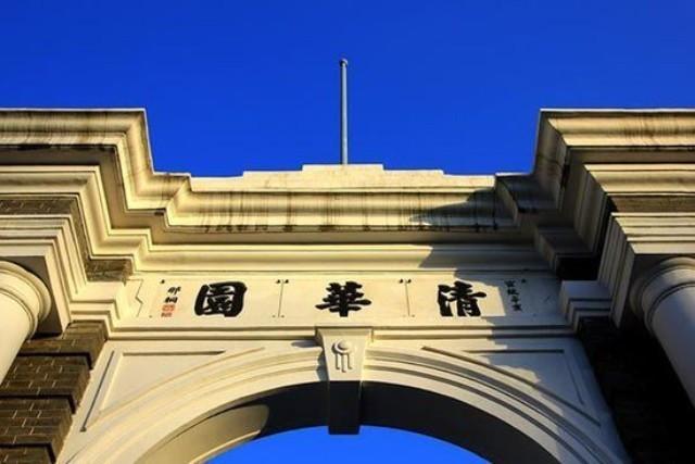清华大学入校参观新规,微信小程序预约参观-主题邦科技
