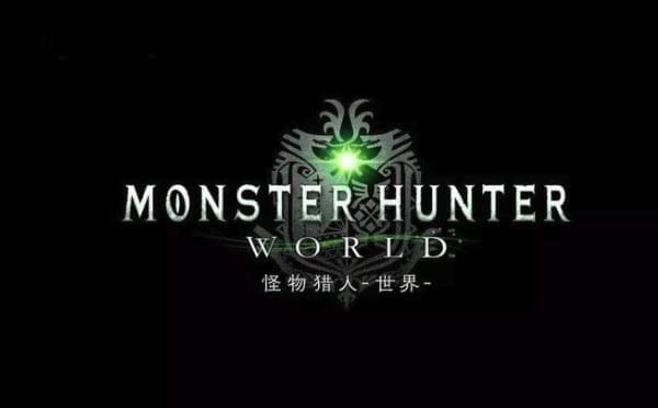 腾讯推出WeGame狩猎部小程序助力《怪物猎人:世界》