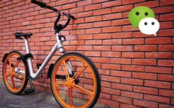 交通小程序测评:摩拜单车,让单车变得触手可骑
