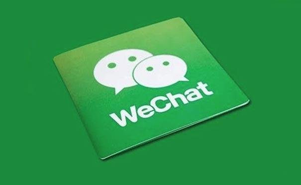 微信小程序广告:腾讯广告营销服务线成立