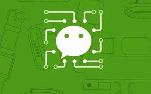 微信小程序用户从何而来?