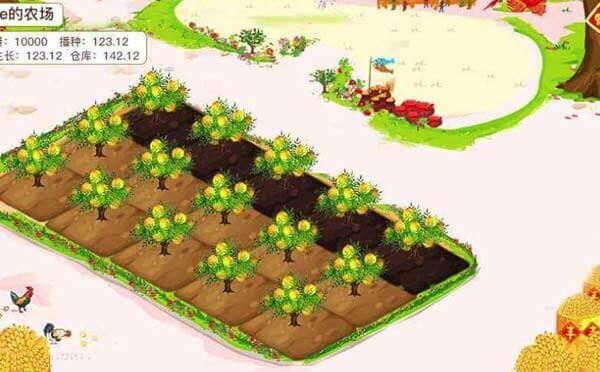 小田田小程序,最可爱的明星农场_游戏小程序测评