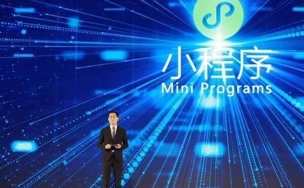 微信小程序开发者达150万,马化腾谈为何要做小程序