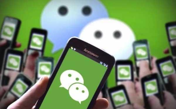 微信更新版本,支持为微信小程序点赞