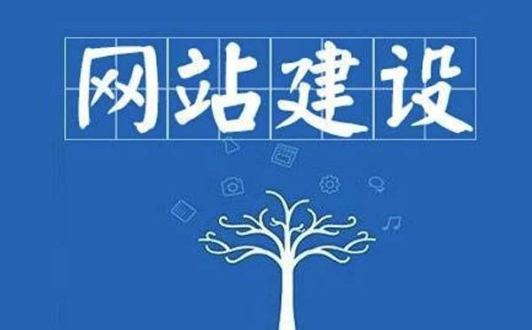 广州网站建设需要多少钱?