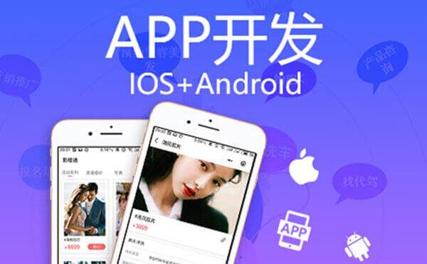 广州app欧宝体育入口公司地址【主题邦科技】