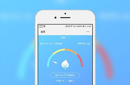 智能净水器小程序-小程序开发案例
