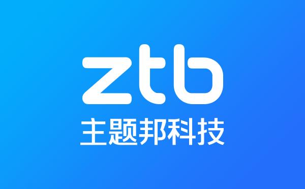 深圳网站建设的流程是什么