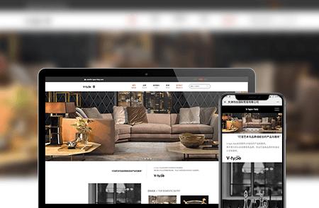 家居网站建设-小程序开发案例