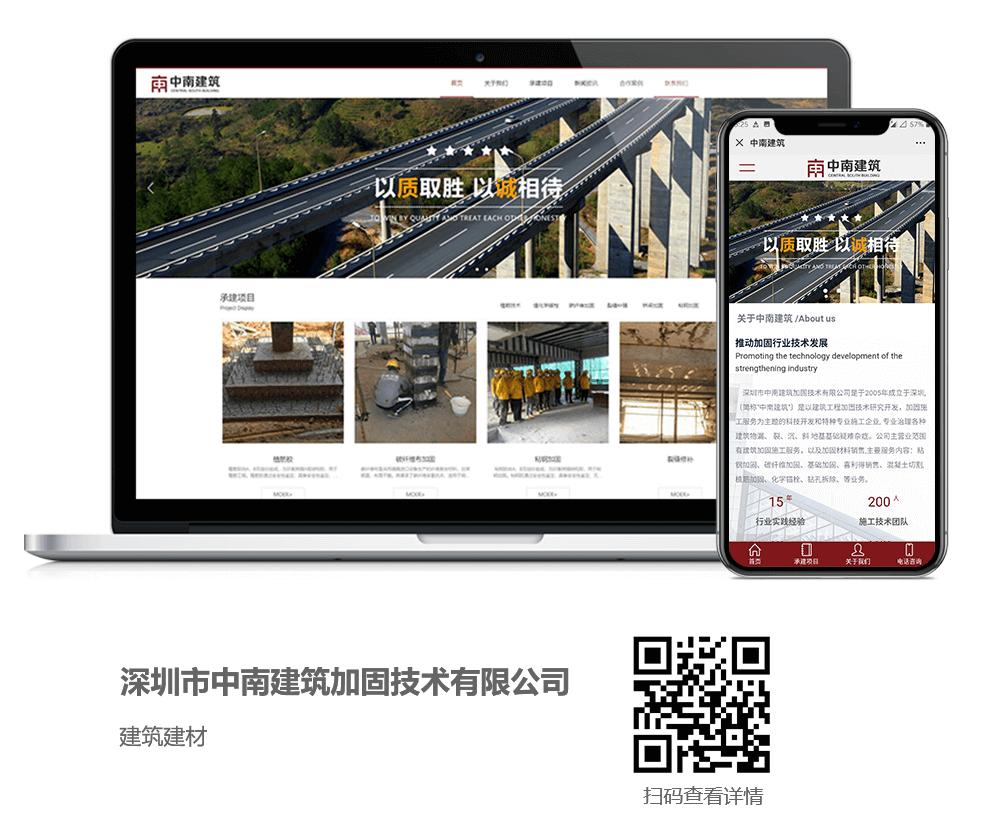 建筑网站建设,建筑网站开发