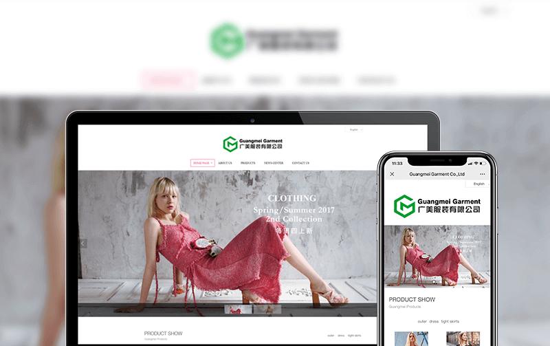 服装网站制作-小程序开发案例