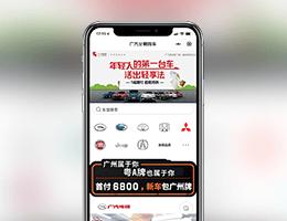 汽车商城小程序-黑龙江小程序开发案例