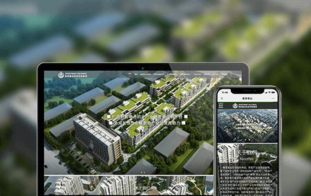 房地产网站建设-小程序开发案例