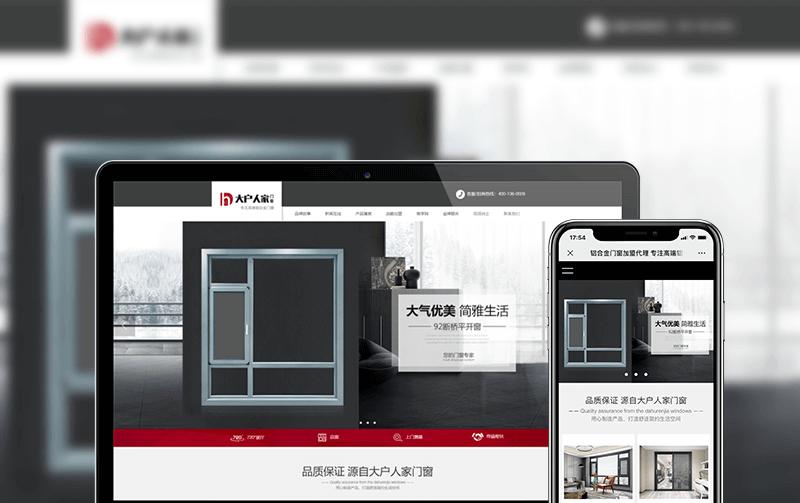 装修网站建设-小程序开发案例