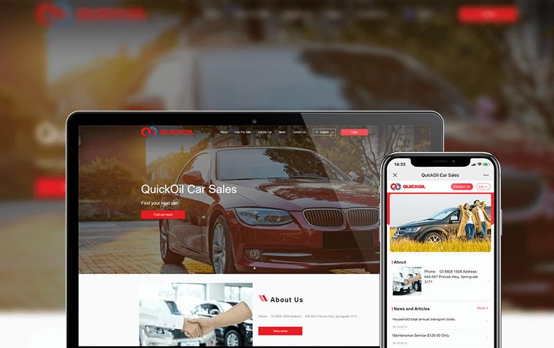 汽车网站开发-扶余网站建设案例