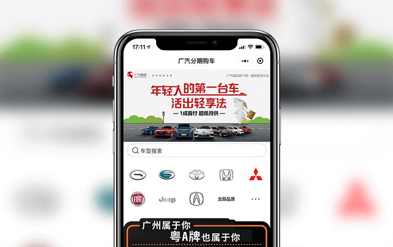 汽车商城小程序-天津小程序欧宝体育入口案例