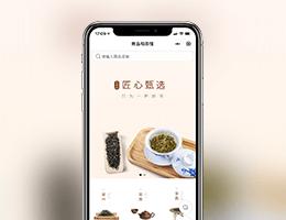 茶馆小程序-黑龙江小程序开发案例