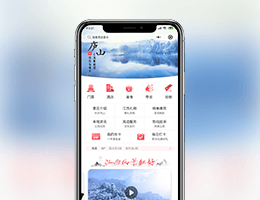 旅游小程序-黑龙江小程序开发案例