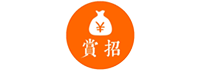 求职小程序logo