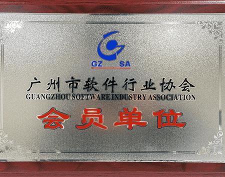 河北网站建设公司企业资质